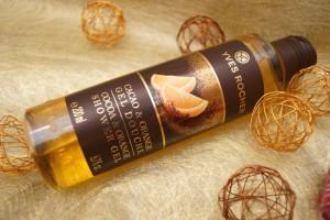 Yves Rocher Shower Gel Kakao und Orange